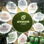 «Агросила» переведет свои магазины под единый бренд