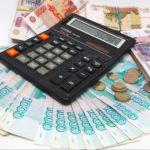 Удмуртия в 2020 году направит 12 млн рублей на создание экспортно-ориентированных производств