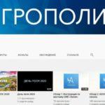 Минсельхоз Татарстана запустил обучающий YouTube-канал для аграриев
