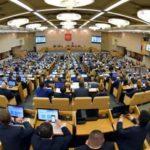 Госдума приняла в первом чтении проект о радиационной обработке сельхозпродукции