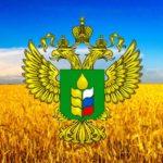 В Минсельхозе обсудили реализацию государственной программы «Комплексное развитие сельских территорий»